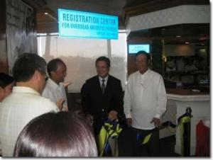 Usec. Rafael E. Seguis of the DFA and Comelec Comm. Tuason and Gen. Manager Alfonso M. Cusi of the MIAA