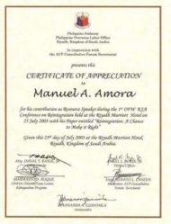 Certificate of Appreciation re: 1st OFW Reintegration Conference in Riyadh
