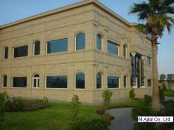 Al Ajial Co. Ltd. Corporate Office, 3rd Industrial Area, Riyadh