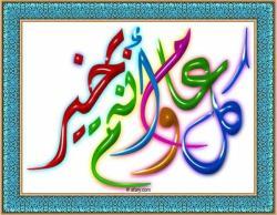 """Eid Mubarak"""