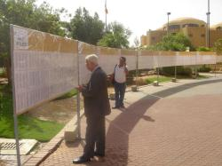 H.E. Ambassador Tony Villamor inspecting CLOAV