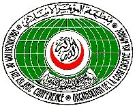 Flag of OIC (Organization of Islamic Conference)