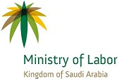 Saudi-Ministry-of-Labour-Logo-e1308919211190