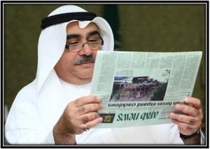 Saudi Labor Minister Adel Fakeih