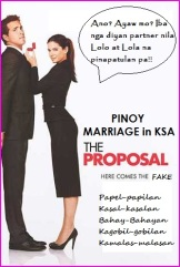 200810_the-proposal-poster