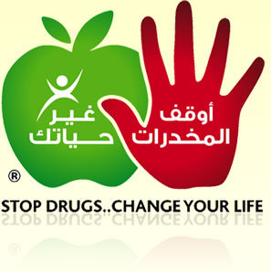 stop-drugs-saudi-arabia