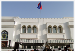The Philippine Embassy in Oman