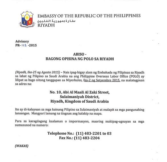 Bagung ligoh 2015 tawi tawi tagalog