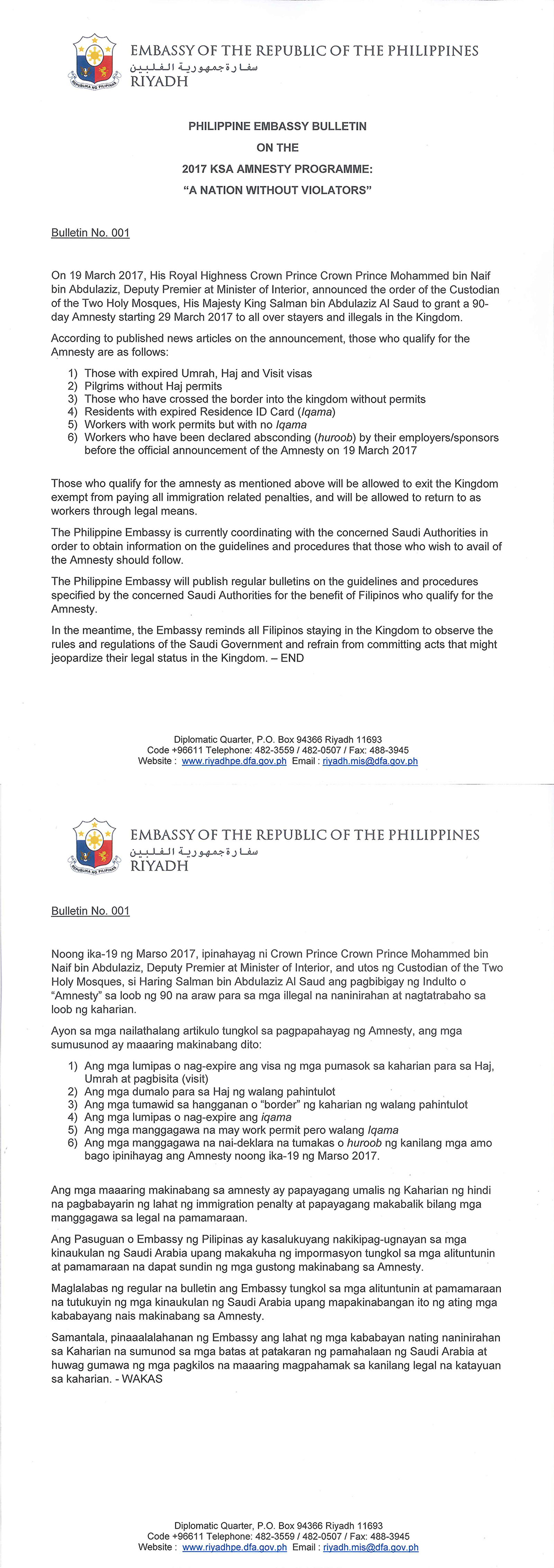 Philippine Embassy Advisory Overseas Filipinos Worldwide Ofw
