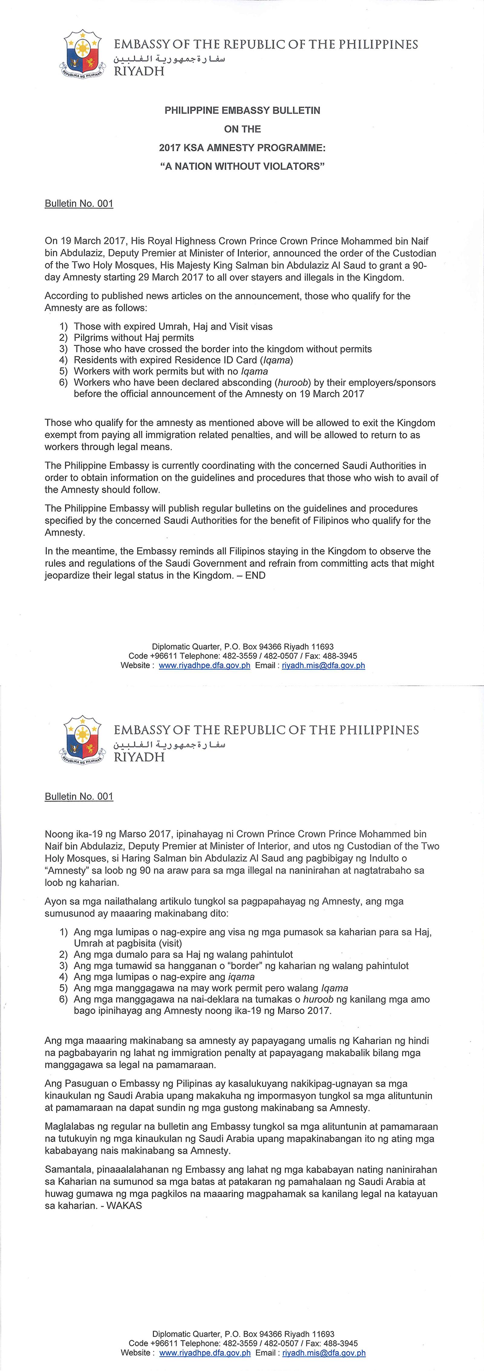 Philippine Embassy Advisory Overseas Filipinos Worldwide Ofw